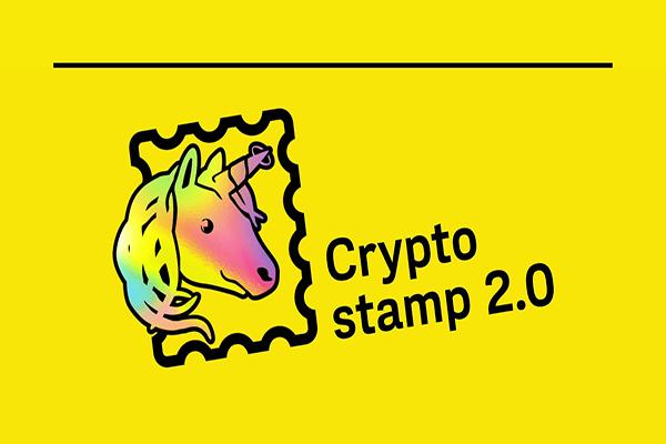 cryptostamp2.0